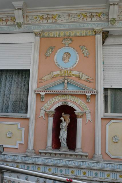The hostel in Thessaloniki